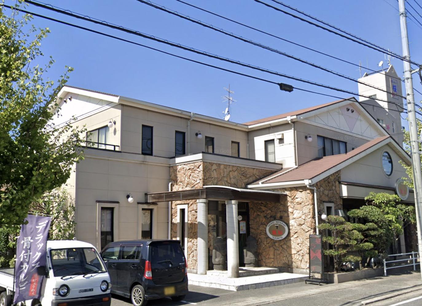 焼肉レストラン鶴松